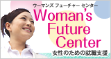 Woman's Future Center